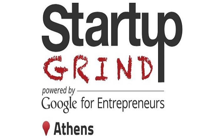 Startup Grind Athens: Ποδαρικό στο 2017 με Επενδυτές