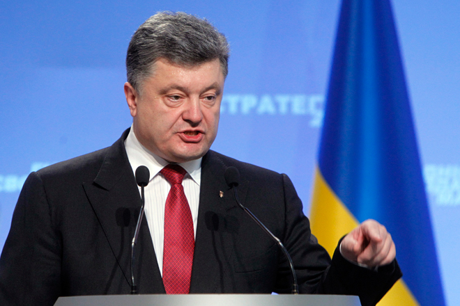 Η Ουκρανία επιθυμεί να γίνει μέλος της Ε.Ε.