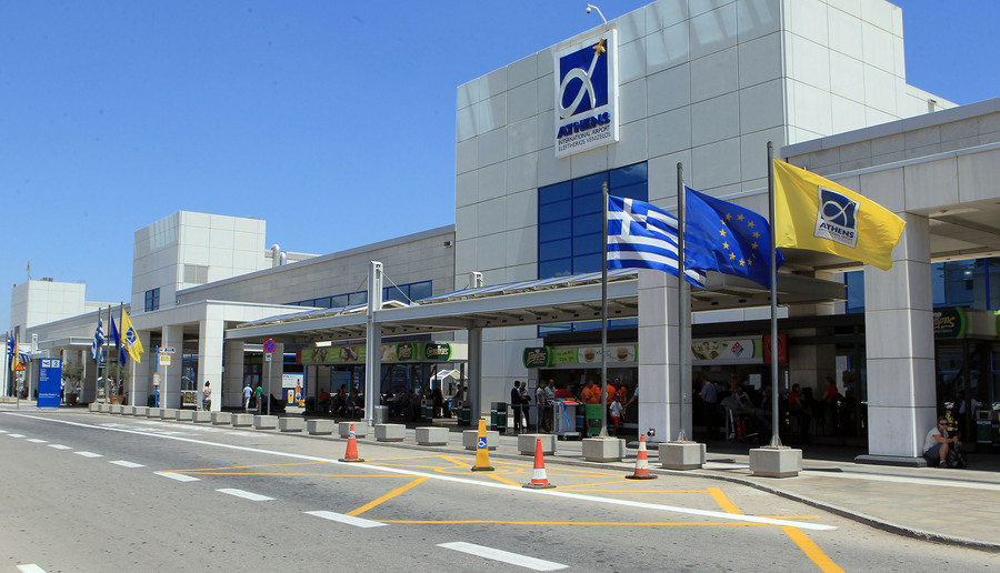 Διεθνής Αερολιμένας Αθηνών: Δεν έχουμε καμία οφειλή σε κανένα δήμο