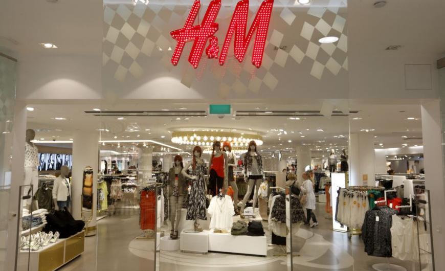 H&M: Έτσι χτίστηκε η αυτοκρατορία στο χώρο της ένδυσης