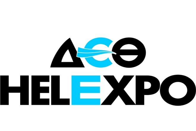 Το ενδεχόμενο διοργάνωσης μιας διεθνούς έκθεσης τεχνολογίας στη Θεσσαλονίκη εξερευνά η ΔΕΘ-Helexpo