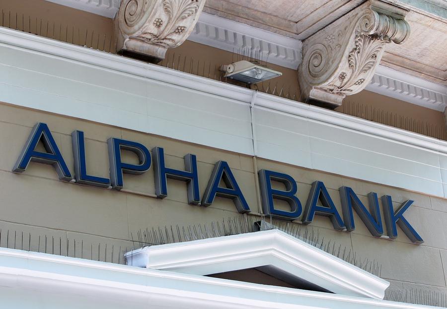 Alpha Bank: «Θα διασφαλίσουμε θετικούς ρυθμούς ανάπτυξης για την ελληνική οικονομία»