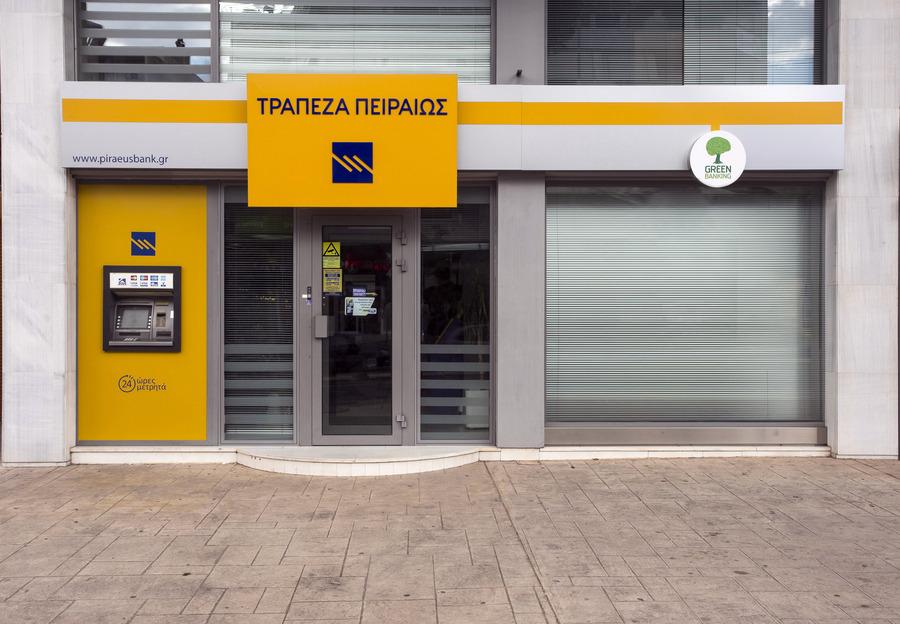 Παραιτήθηκε η ΓΔ εταιρικής τραπεζικής της Πειραιώς