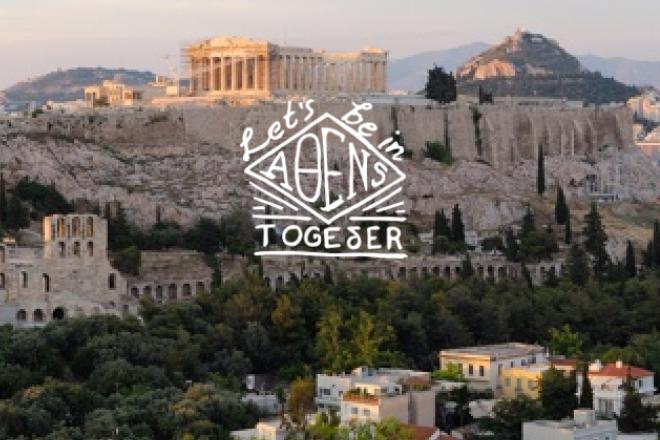 Ανακαλύπτοντας ξανά την Αθήνα