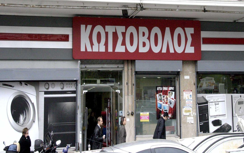 Ενισχυμένα οικονομικά αποτελέσματα για την Κωτσόβολος