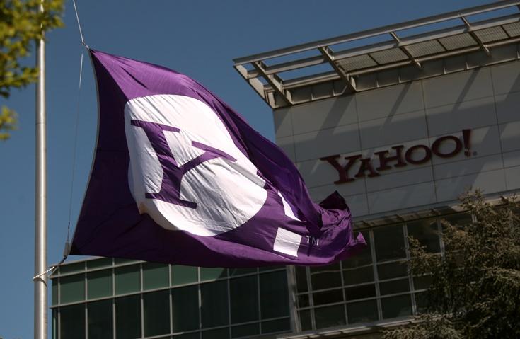 Πώς η Yahoo! κέρδισε απρόσμενα 9,4 δισ. δολάρια