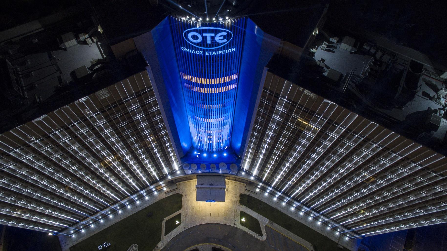 Όμιλος ΟΤΕ: Στo Top 10 των Most Admired Companies για ακόμη μια χρονιά!
