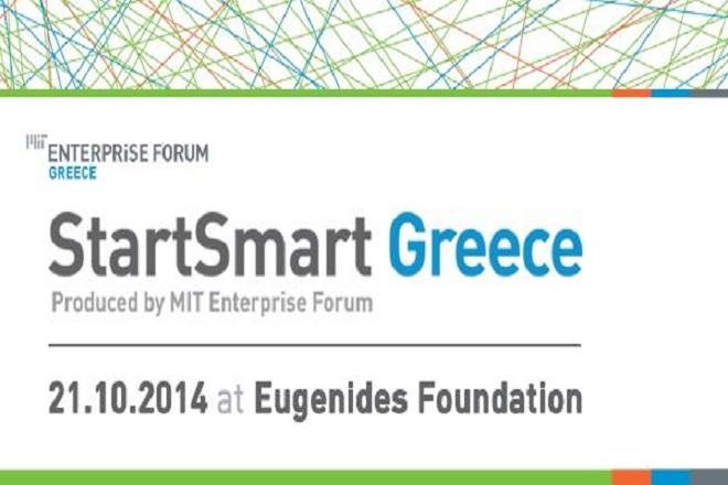 Ένας χρόνος MIT Enterprise Forum Greece