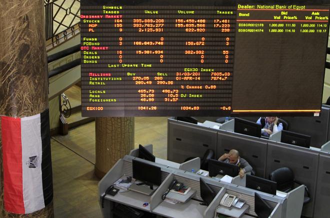 FT: Η Ελλάδα σχεδιάζει επιστροφή στις αγορές