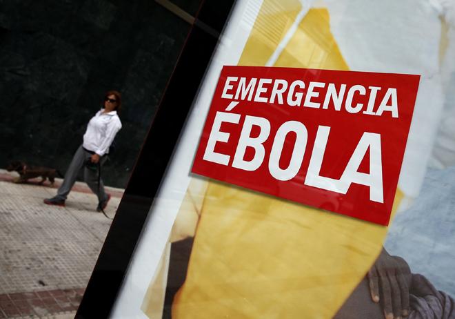 ΠΟΥ: Εξαιρετικά μικρός ο κίνδυνος στην Ευρώπη για τον Έμπολα