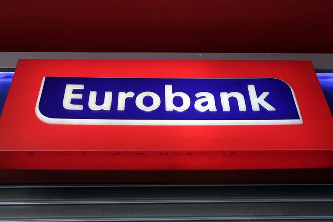 Νέες συμφωνίες της Eurobank για τη χρηματοδότηση των ΜμΕ