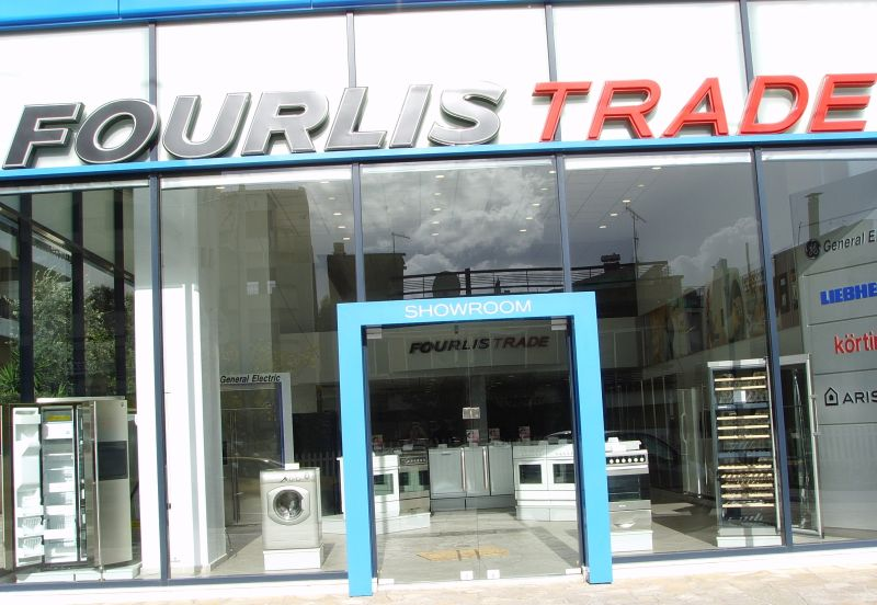 Fourlis: Με νέα ονομαστική αξία στο Χ.Α. από 14/10