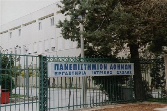 Ανάμεσα στα καλύτερα πανεπιστήμια του κόσμου η Ιατρική Αθηνών