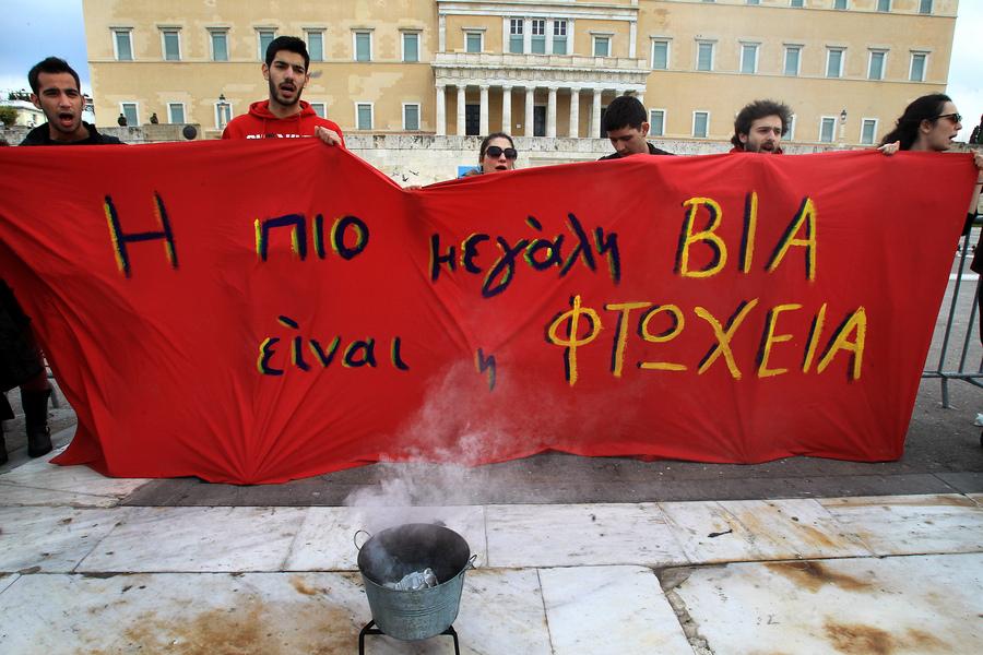 Το 23,1% των Ελλήνων στο όριο της φτώχειας