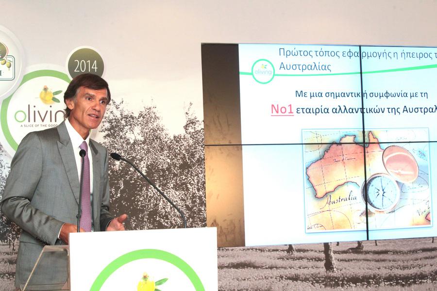 H Creta Farms διευρύνει την παρουσία της στην Αυστραλία