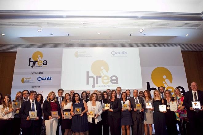 Ποιες εταιρείες «αρίστευσαν» στα HR Excellence Awards
