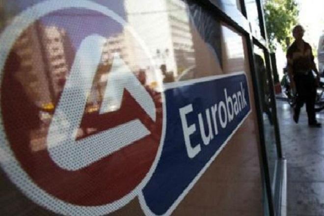 Πρόγραμμα εθελουσίας εξόδου ανακοίνωσε η Eurobank