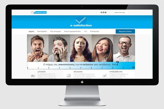 Αξιολογήστε την online επιχείρησή σας με το με το e-satisfaction