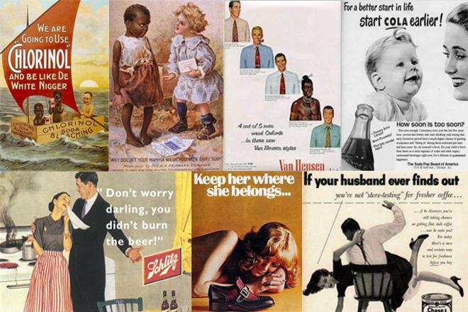 Προσβλητικές διαφημίσεις από το παρελθόν