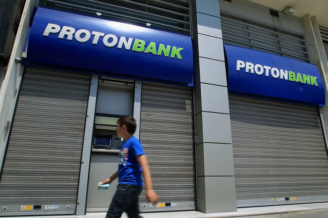Νεα εισαγγελική έρευνα για δάνεια της Proton Bank
