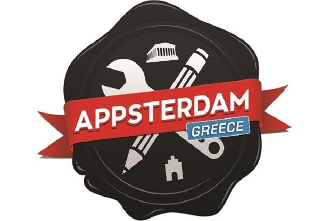 O Mike Lee στη Διεθνή Σκηνή Ομιλητών του Appsterdam Greece