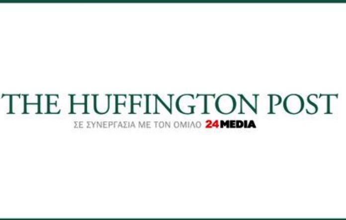 Στις 20 Νοεμβρίου στον αέρα η Huffington Post Greece