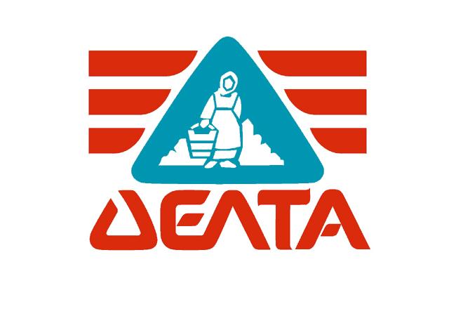 Η Δέλτα κλείνει το εργοστάσιο παραγωγής εβαπορέ «Βλάχας» στο Πλατύ Ημαθίας
