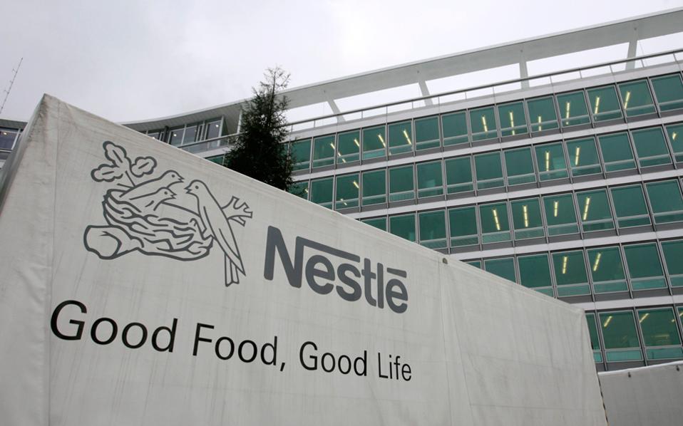 Nestle: Μια πολυεθνική με κοινωνικό πρόσωπο
