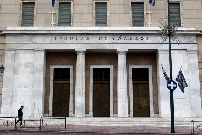 ΤτΕ: Ζητά προληπτικά μέτρα για την ενίσχυση της χρηματοπιστωτικής σταθερότητας και ολιστική λύση για τα κόκκινα δάνεια