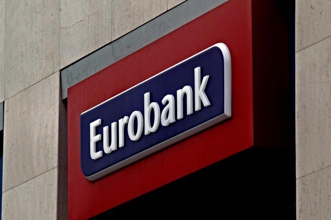 Καθαρά κέρδη 186 εκατ. ευρώ το 2017 για την Eurobank