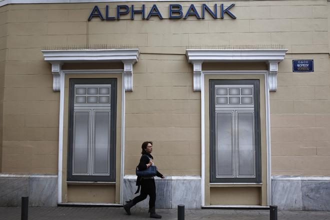 H Alpha Bank στην κορυφή των πιο κερδοφόρων επιχειρήσεων για το 2013