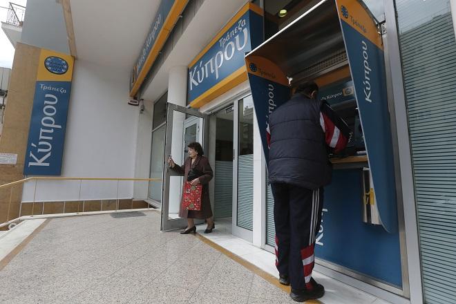 Ικανοποίηση στην Κύπρο για τις επιδόσεις των τραπεζών στα stress tests