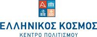 Ελληνικός Κόσμος, Κέντρο πολιτισμού