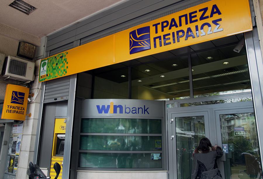 Εγκρίθηκε η συγχώνευση της Τράπεζας Πειραιώς με τη Geniki Bank