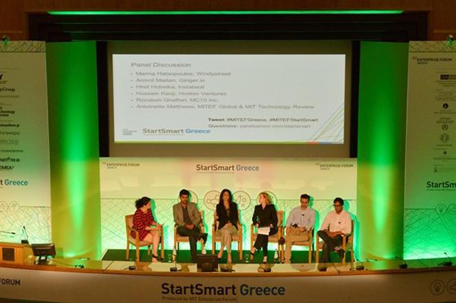 Ένας χρόνος ΜΙΤ Enterprise Forum Greece