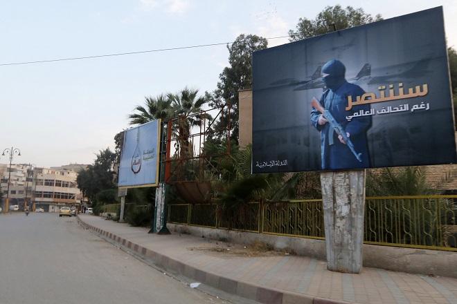 Στα «χέρια» του Ισλαμικού Κράτους συριακό κοίτασμα φυσικού αερίου