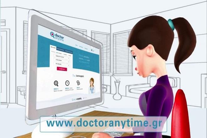 Χρηματοδότηση ενός εκατ. ευρώ για το Doctoranytime στο Βέλγιο