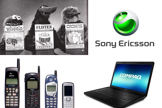 Εμβληματικά παγκόσμια brands που εξαφανίστηκαν