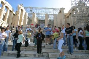 touristakropolis