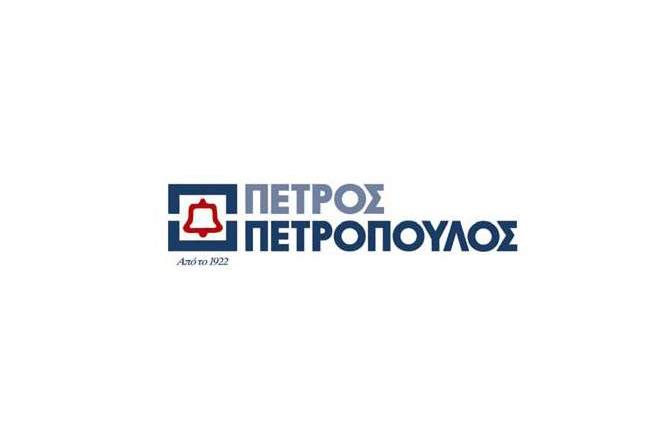 Όμιλος Πέτρος Πετρόπουλος: Αύξηση πωλήσεων κατά 22,7% στο εννεάμηνο