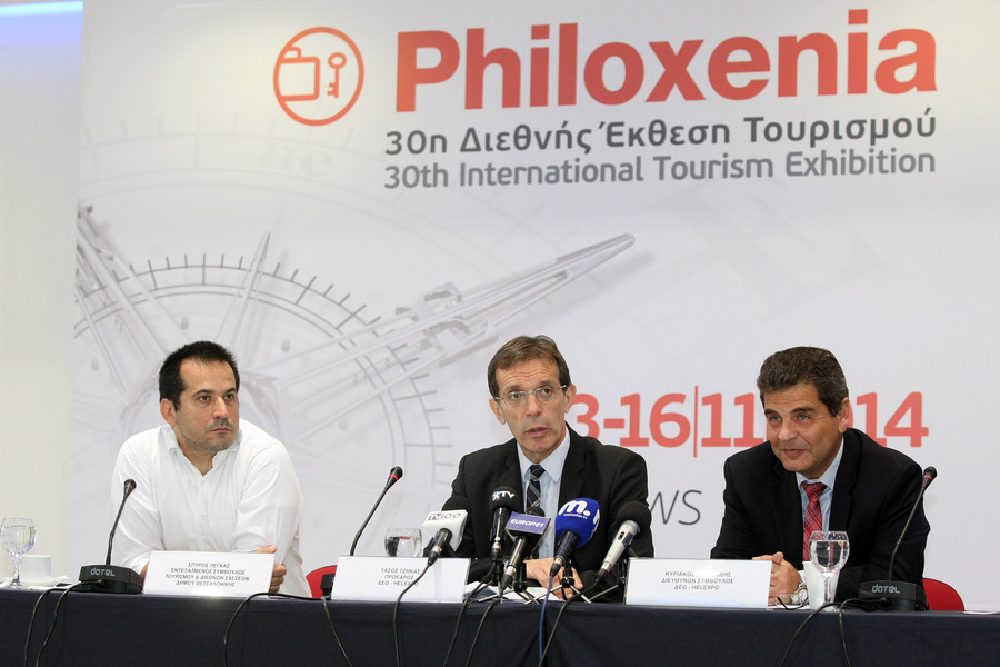 Philoxenia: Με επίκεντρο την Ελλάδα, αναδεικνύοται και τα Βαλκάνια