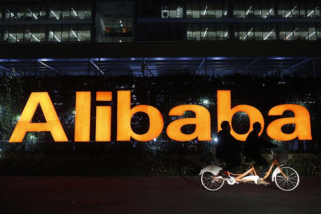 Η εταιρεία που αξίζει περισσότερο από την Alibaba