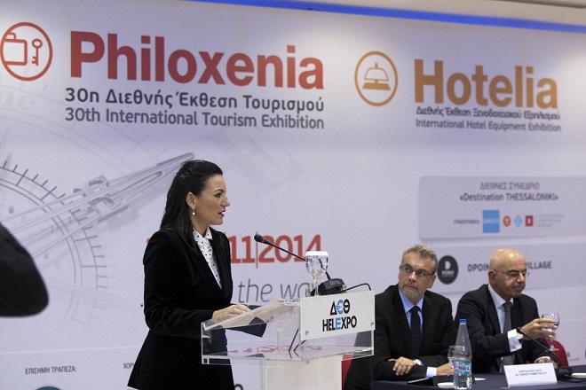 Προσέλκυση τουριστικών επενδύσεων ο στόχος για το 2015