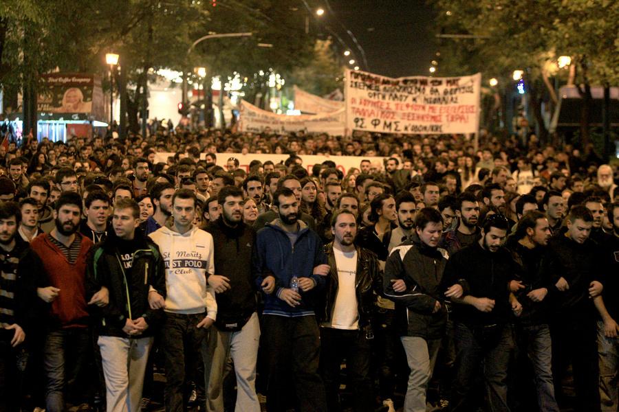 Πορεία φοιτητικών και πολιτικών οργανώσεων στην Αθήνα
