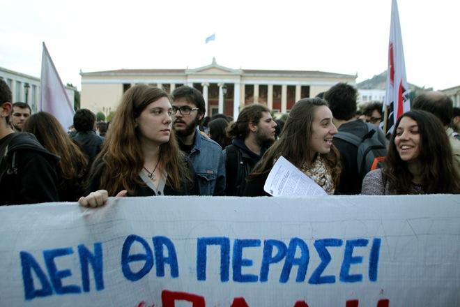Κλίμα έντασης πριν την επέτειο του Πολυτεχνείου – Νέο εκπαιδευτικό συλλαλητήριο
