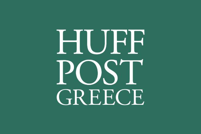 Οι επικεφαλής του δημοσιογραφικού τμήματος της Huffington Post Greece