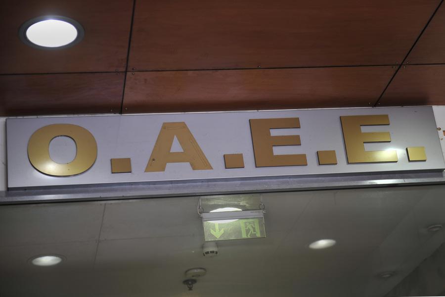 Μέχρι το 2016 η επιλογή ασφαλιστικής κατηγορίας στον ΟΑΕΕ