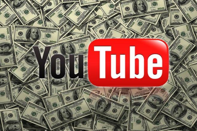 Πώς μπορείτε να βγάλετε χρήματα από το Youtube
