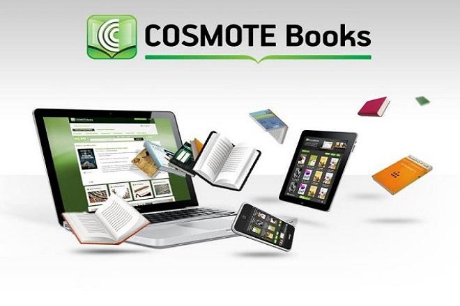 To Cosmotebooks στο TEDxAthens 2014