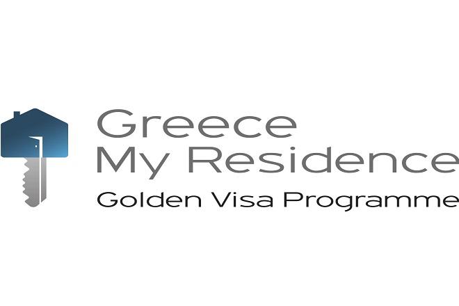 Έντονο ενδιαφέρον της Κίνας για το real estate στην Ελλάδα